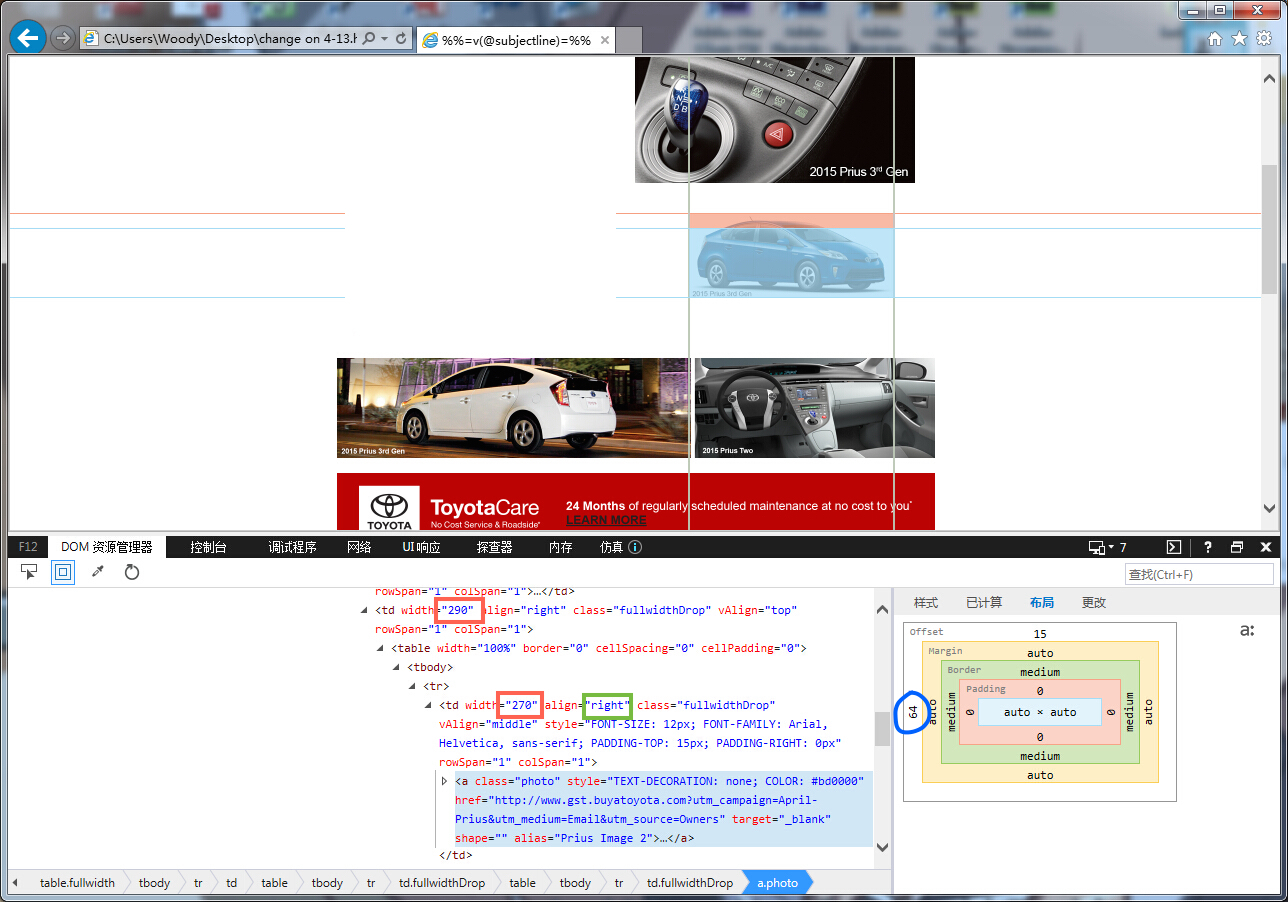 Screenshot of IE 7 view