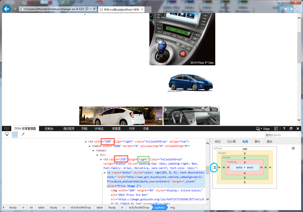Screenshot of normal IE view
